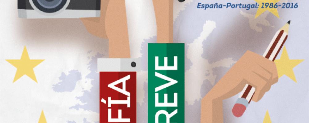 """Concursos Europe Direct 2016: """"30 años en Europa. España y Portugal: 1986-2016"""""""