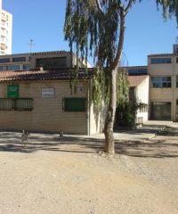 Colegio Público Alba Plata