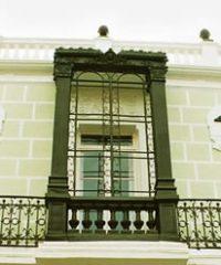 HOSTAL ALAMEDA PALACETE