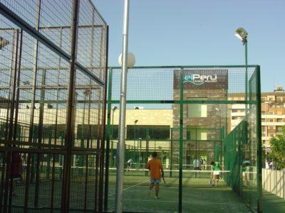 Centro Deportivo El Perú