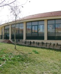 Centro de Educación Infantil La Mejostilla