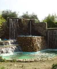 Parque de la Diosa Ceres